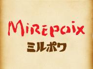 今週のパスタ・ピザ2019.10.15〜